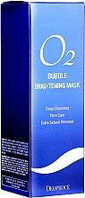 Parfüm, Parfüméria, kozmetikum Ragyogó oxigén arcmaszk - Deoproce O2 Bubble Brightening Mask