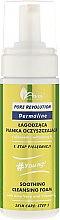 Parfüm, Parfüméria, kozmetikum Arctisztító hab - Ava Laboratorium Pore Revolution Foam