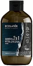Parfüm, Parfüméria, kozmetikum Férfi tusfürdő 2 az 1-ben - Ecolatier Urban Sport