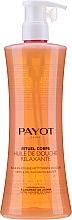 Parfüm, Parfüméria, kozmetikum Tisztító testolaj jázmin és fehér tea kivonatokkal - Payot Rituel Corps Relaxing Shower Oil