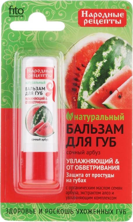 """Ajakápoló balzsam """"Lédús görögdinnye"""" - Fito Kozmetikum Népi receptek"""