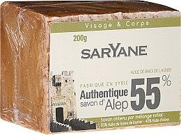 Parfüm, Parfüméria, kozmetikum Szappan - Saryane Authentique Savon DAlep 55%