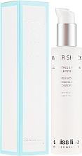 Parfüm, Parfüméria, kozmetikum Tisztító emulzió normál és száraz bőrre - Swiss Line Water Shock Comforting Emulsion Cleanser