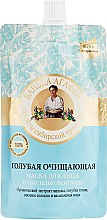 Parfüm, Parfüméria, kozmetikum Kék tisztító arcmaszk búzavirág vízzel - Agáta nagymama receptjei