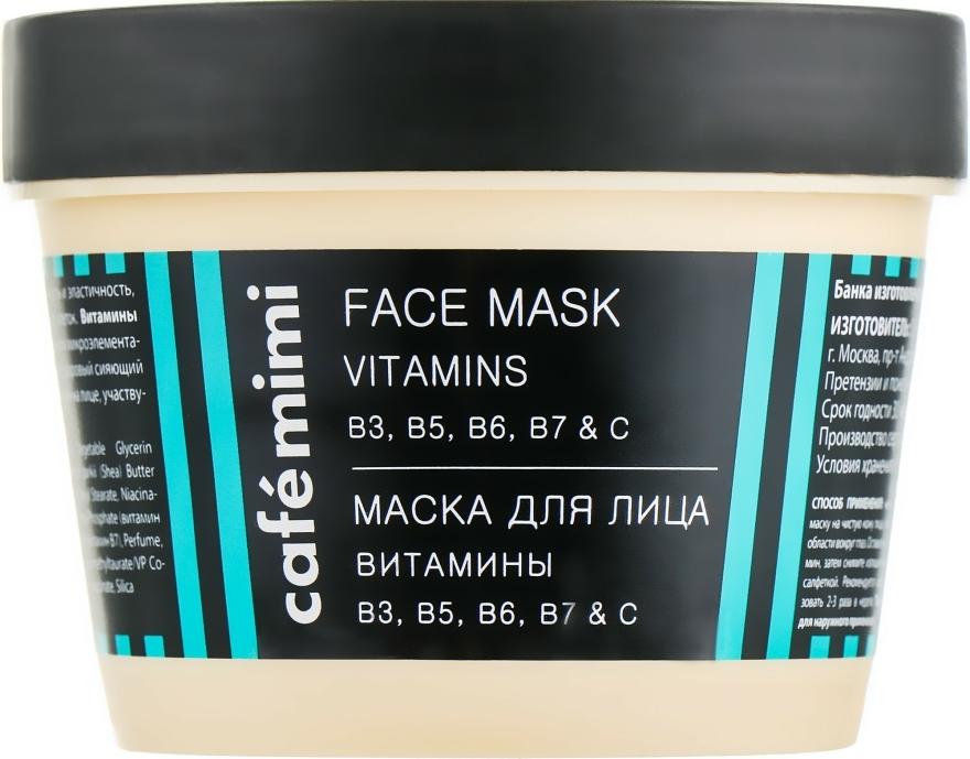 """Arcmaszk """"B3, B5, B6, B7 és C vitamin"""" - Cafe Mimi Face Mask"""
