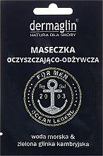 Parfüm, Parfüméria, kozmetikum Arcmaszk - Dermaglin For Men Ocean Legend