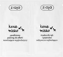 Parfüm, Parfüméria, kozmetikum Készlet - Ziaja Goat's Milk (hand/mask/7ml + hand/peeling/7ml)