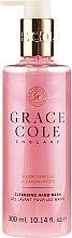 """Parfüm, Parfüméria, kozmetikum Szappan """"Vanília és szantálfa"""" - Grace Cole Warm Vanilla & Sandalwood Hand Wash"""