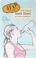 Parfüm, Parfüméria, kozmetikum Nyugtató szövetmaszk - Holika Holika After Mask Sheet Leports