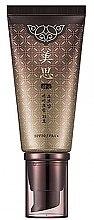 Parfüm, Parfüméria, kozmetikum Ránctalanító alapozó - Missha Cho Bo Yang BB Cream SPF30