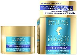 Parfüm, Parfüméria, kozmetikum Arc-, test- és hajkrém - Eveline Cosmetics Egyptian Miracle Cream