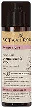 Parfüm, Parfüméria, kozmetikum Gyengéd tisztító mousse érzékeny arcbőrre - Botavikos Recovery & Care