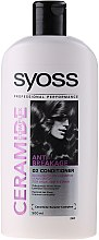 Parfüm, Parfüméria, kozmetikum Hajbalzsam - Syoss Ceramide Complex Anti-Breakage Conditioner