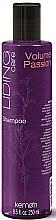 Parfüm, Parfüméria, kozmetikum Dús hatást biztosító sampon - Kemon Liding Care Volume Passion Shampoo