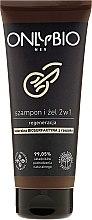 Parfüm, Parfüméria, kozmetikum Regeneráló sampon - Only Bio Regenerating Shampoo