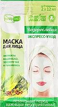 """Parfüm, Parfüméria, kozmetikum Tápláló arcmaszk """"Hínár"""" - Naturalista"""