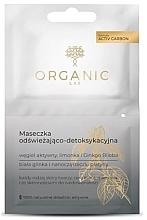 Parfüm, Parfüméria, kozmetikum Frissítő és detox arcmaszk - Organic Lab Refreshing And Detoxifying Mask
