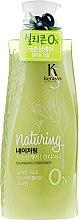 "Parfüm, Parfüméria, kozmetikum Hajkondicionáló ""Táplálás"" - KeraSys Naturing Nourishing Conditioner"