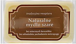 Parfüm, Parfüméria, kozmetikum Természetes szürke szappan - Ardbeg
