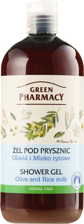 "Tusfürdő ""Olívabogyó és rizstej"" - Green Pharmacy Shower Gel Olive and Rice Milk"