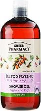 """Parfüm, Parfüméria, kozmetikum Tusfürdő """"Argán és füge"""" - Green Pharmacy"""