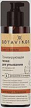 Parfüm, Parfüméria, kozmetikum Mosakodó tonizáló hab normál és érett bőrre - Botavikos Tone & Elasticity
