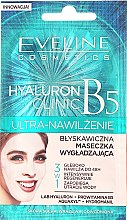 Parfüm, Parfüméria, kozmetikum Expressz simító maszk - Eveline Cosmetics Hyaluron Expert Ultra-Hydration Smoothing Mask