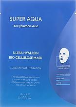 Parfüm, Parfüméria, kozmetikum Hiauloron maszk - Missha Super Aqua Ultra Hyalron Bio Cellulose Mask