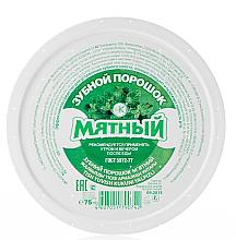 """Parfüm, Parfüméria, kozmetikum Fogpor """"Menta"""" - Fito Kozmetikum"""