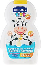 """Parfüm, Parfüméria, kozmetikum Sampon és tusfürdő """"Tej"""" - On Line Kids Milk Shampoo & Body Wash"""