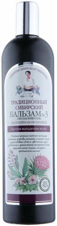 Hajöblítő balzsam №3 farok propolisszal hajhullás ellen - Agáta nagymama receptjei