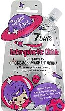 """Parfüm, Parfüméria, kozmetikum Lehúzható maszk """"Intergalactic Chick"""" fekete szénnel - 7 Days Space Face"""
