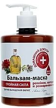 Parfüm, Parfüméria, kozmetikum Balzsam-maszk bojtorján, ricinus és rozmaring olajok - Házi Orvos