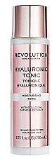 Parfüm, Parfüméria, kozmetikum Hidratáló tonik - Revolution Skincare Moisturising Tonic Hyaluronic Acid