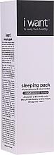 Parfüm, Parfüméria, kozmetikum Éjszakai arcmaszk - I Want To Keep Face Healthy Sleeping Pack