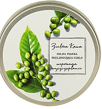 """Parfüm, Parfüméria, kozmetikum Sós hab-peeling zuhanyhoz és fürdéshez """"Zöld kávé"""" - The Secret Soap Store"""