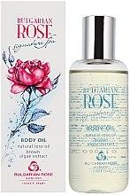 Parfüm, Parfüméria, kozmetikum Testápoló olaj barna alga kivonattal - Bulgarian Rose Brown Algae Extract Body Oil
