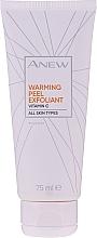 Parfüm, Parfüméria, kozmetikum Melegítő gommage C-vitaminnal - Avon Anew Vitamin C Warming Peel Exfoliant