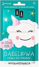 Parfüm, Parfüméria, kozmetikum Buborék arcmaszk, bőrsimító - AA Bubble Mask Smoothing Face Mask Sensitive