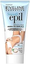 Parfüm, Parfüméria, kozmetikum Brazíliai depilációs maszk - Eveline Cosmetics Smooth Epil