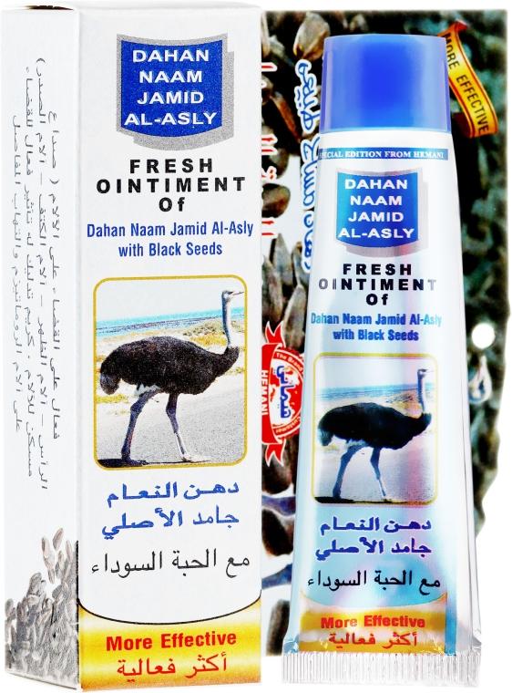 Fájdalomcsillapító kenőcs - Hemani Dahan Naam With Black Seeds