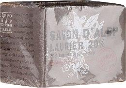 Parfüm, Parfüméria, kozmetikum Alepi szappan babérolajjal 20% - Tade Aleppo Laurel Soap 20%