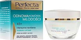 "Parfüm, Parfüméria, kozmetikum Intenzív hidratáló arckrém ""Mély lifting"" - Dax Cosmetics Day/Night Face Cream 45+"