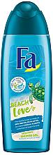 Parfüm, Parfüméria, kozmetikum Tusfürdő - Fa Beach Love Shower Gel
