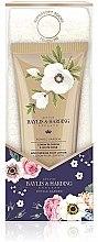 Parfüm, Parfüméria, kozmetikum Szett - Baylis & Harding Royale Garden Foot Care Set (f/lot/125ml + socks)