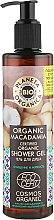 """Parfüm, Parfüméria, kozmetikum Tusfürdő """"Tisztítás és gyengédség"""" - Planeta Organica Organic Macadamia Shower Gel"""