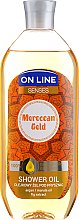 Parfüm, Parfüméria, kozmetikum Tusfürdő olaj - On Line Senses Shower Oil Moroccan Gold