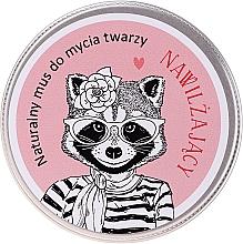 Parfüm, Parfüméria, kozmetikum Tisztító arcmousse - LaQ Face Cleansing Mousse Moisturising