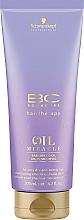Parfüm, Parfüméria, kozmetikum Regeneráló sampon olajjal és keratinnal - Schwarzkopf Professional Bonacure Oil Miracle Barbary Fig Oil Shampoo