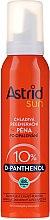 Parfüm, Parfüméria, kozmetikum Napozás utáni hűsítő hab 10% pantenollal - Astrid Sun